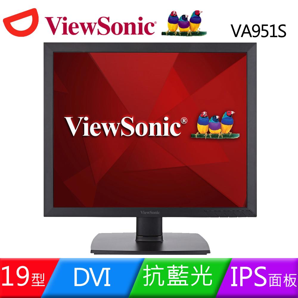 ViewSonic 優派 VA951S 19吋 5:4 LED SuperClear超廣角技術顯示器