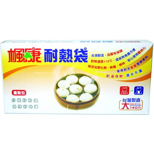 興農楓康 耐熱袋140入(大)