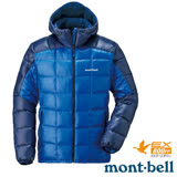 【日本 MONT-BELL 】男款 800FP U.L.Guide 超輕羽絨連帽外套/輕量防風夾克.禦寒大衣 藍 1101464