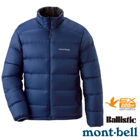 日本 MONT-BELL 男款 輕量防風夾克
