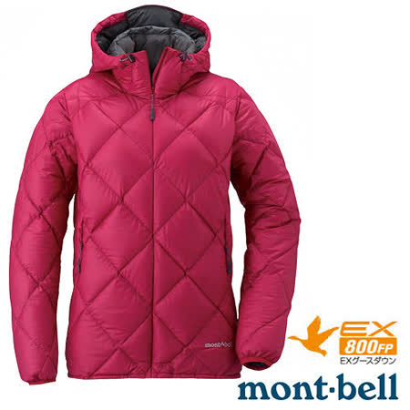 日本 MONT-BELL  女款 羽絨連帽防風夾克