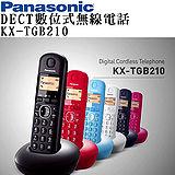 國際牌 Panasonic KX-TGB210TW /KX-TGB210 DECT數位無線電話