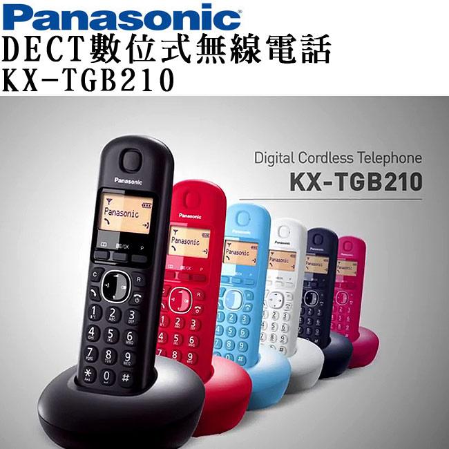 國際牌 Panasonic KX~TGB210TW KX~TGB210 DECT 無線電話