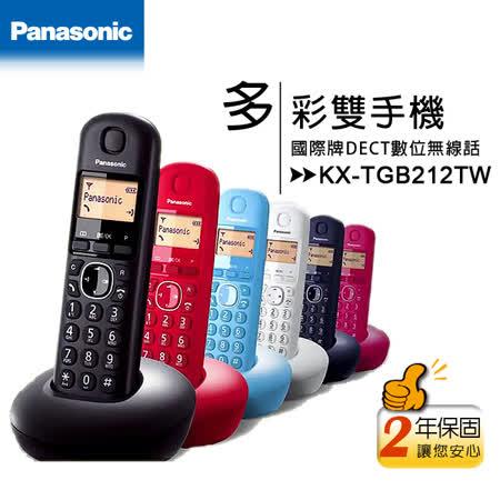 國際牌Panasonic KX-TGB212TW 雙手機數位無線電話(KX-TGB212)◆來電顯示◆50組電話簿