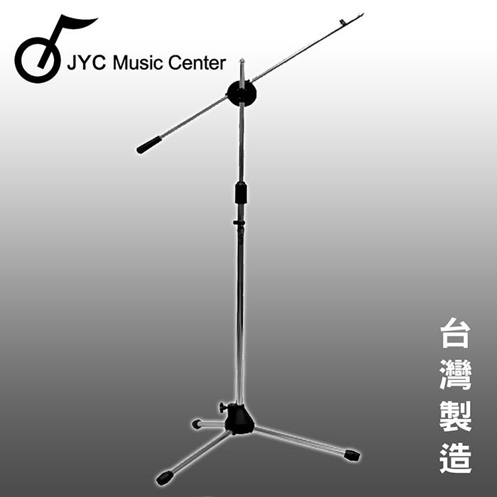 【JYC】K-338 落地三腳型麥克風架~附麥克風夾 (黑/銀)