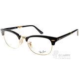 RayBan眼鏡 潮流眉框摺疊款(黑-金) #RB5334 2000