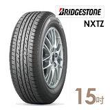 【普利司通】NEXTRY省油節能輪胎(含安裝) 205/65/15