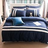 OLIVIA 《 海軍藍 白 》加大雙人床包枕套三件組