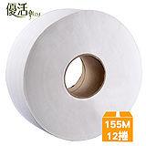 優活大捲筒衛生紙738張x3捲x4串(155m)