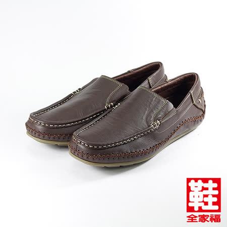 鞋全家福 復古英倫縫線帆船鞋