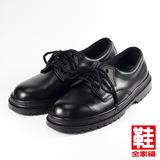 (男) PASSDER 牛皮綁帶鋼頭鞋 黑 鞋全家福