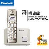 國際牌Panasonic KX-TGE210TW /KX-TGE210 DECT中文數位無線電話