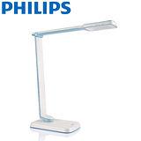 【飛利浦 PHILIPS】大視界 SPADE PLUS 晶彥 LED檯燈 (71663) 藍色款
