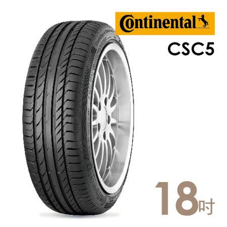 【德國馬牌】CSC5性能頂尖輪胎(含安裝) 245/40/18 -friDay購物