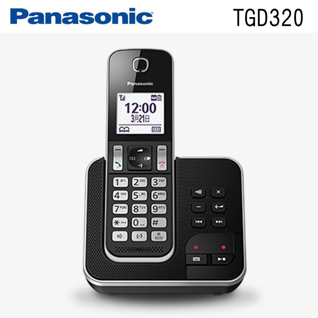 國際牌Panasonic KX-TGD320TW /KX-TGD320 DECT數位無線電話(答錄系統)