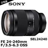 SONY FE 24-240mm F3.5-6.3 OSS (SEL24240) (公司貨)-送KENKO保護鏡
