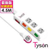 Tyson太順電業 TS-343AS 3孔4切3座延長線(拉環扁插) -4.5米