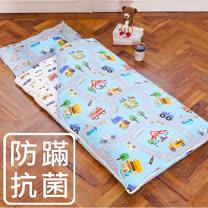 鴻宇 美國棉兒童防蹣抗菌兩用睡袋
