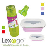 Lexngo超值組合 可折疊餐盒筷子組 + 可折疊瓶500ml