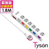 【Tyson太順電業】TS-376AS 3孔7切6座延長線(拉環扁插)-1.8米