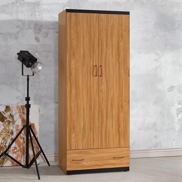 ~Homelike~黑森林2.7x7尺雙吊下抽衣櫃