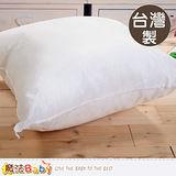 魔法Baby~枕頭 65*65cm抱枕枕心 id135-88