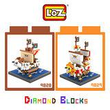 LOZ 鑽石積木 9828-9829 黃金梅利號 千陽號 腦力激盪 益智玩具