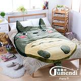 【法國Jumendi-豆豆龍.綠】專利造型保暖法蘭絨暖暖被