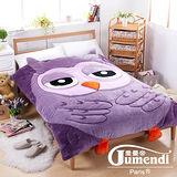 【法國Jumendi-貓頭鷹.紫】專利造型保暖法蘭絨暖暖被