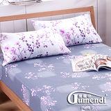 【法國Jumendi-花境私語】台灣製活性柔絲絨單人二件式床包組