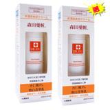 森田藥粧傳明酸3%淡斑淨白菁華乳50ml