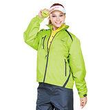 【SPAR】防潑水處理女版防潑水外套(SP6561A)螢光綠色