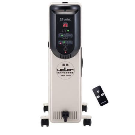 『嘉儀』☆ HELLER  10片葉片式遙控電暖爐 KED-510T /KED510T -friDay購物