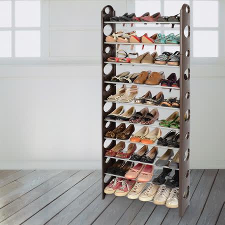 LIFECODE 可調式十層鞋架