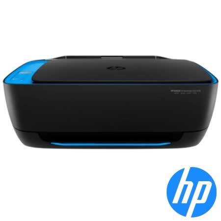 HP DeskJet IA 4729hc  大印量無線噴墨複合機