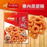 KNEIS凱尼斯-雞肉甜甜圈 寵物零食