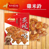 KNEIS凱尼斯-雞米鈴 寵物零食