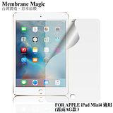 魔力 APPLE iPad Mini 4 霧面防眩螢幕保護貼