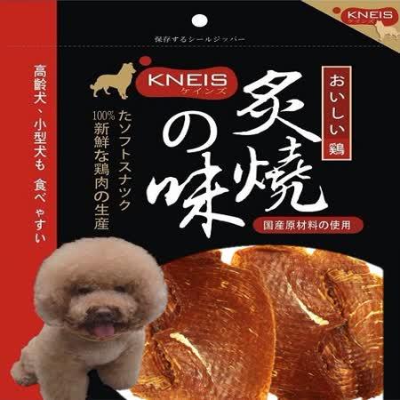 KNEIS 凱尼斯 香脆雞胸片130g