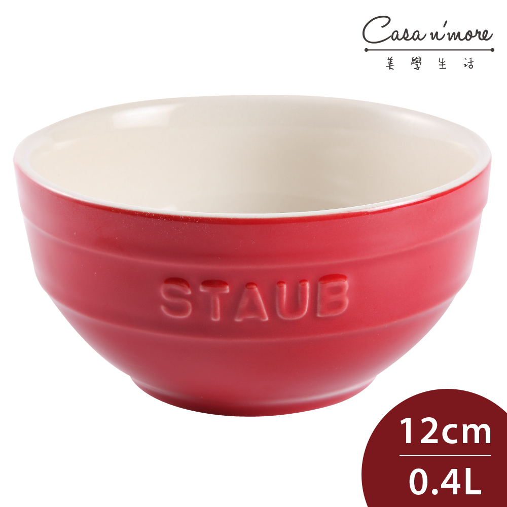 Staub 餐碗 沙拉碗 陶瓷碗 紅色 12cm