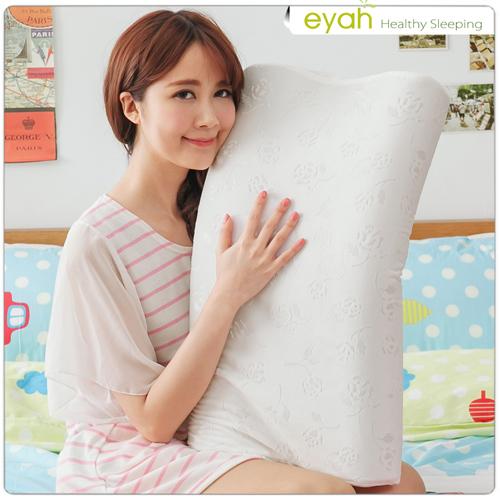 【eyah】奈米銀觸媒竹炭記憶枕-L大枕-2入組