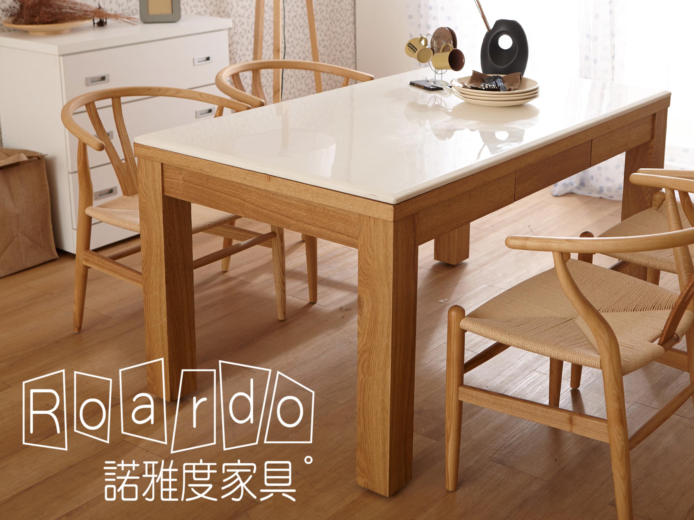 【諾雅度】Clarence克拉倫斯原色石面長方餐桌