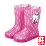 (中童) HELLO KITTY 半透可愛造型雨靴 桃 鞋全家福