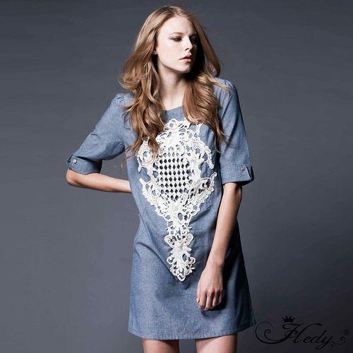 【Hedy赫蒂】 珍珠刺繡棉質洋裝(藍色)