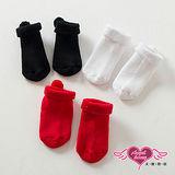 【天使霓裳】素色毛球短襪防滑兒童襪子-2雙入(3色)