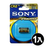 SONY CR2 CR2A 一次性鋰電池 3V 拍立得 Mini 25 50適用 (單顆入)