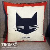 TROMSO-品味英倫棉麻抱枕/素顏貓咪