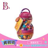 買大送小-美國【B.Toys】創意DIY波普珠珠(500pcs)