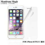 魔力 APPLE iPhone 6S PLUS 高透光抗刮螢幕保護貼(正+反面)