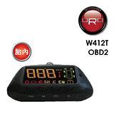 【ORO】無線胎壓偵測器TPMS 胎內 W412T(OBD2) TOYOTA專用 (含安裝)